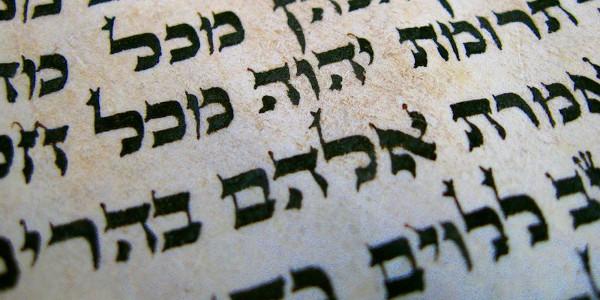 Episode 84: The Kabbalah